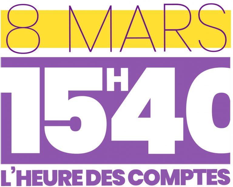 logo-site-8-mars-1